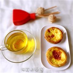 蛋挞-美味下午茶