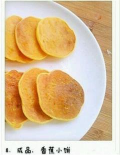 香蕉小煎饼,早餐必备
