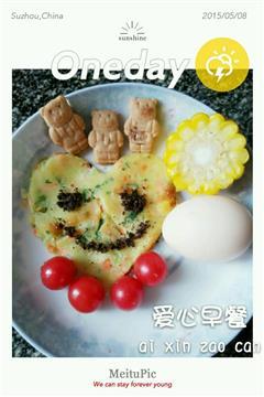 爱心早餐-牛奶胡萝卜青菜鸡蛋饼
