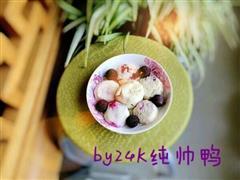 杨梅冰皮月饼