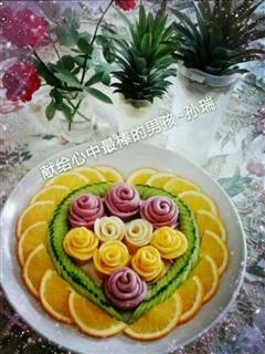 水果爱心玫瑰花馒头拼盘