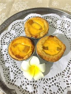 黄桃葡式蛋挞