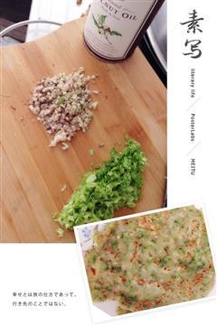 青菜香菇煎饼