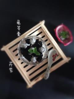 自制美味龟苓膏