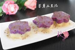 减肥甜品—紫薯土豆泥