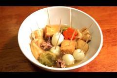 日本风味迷你关东煮一口一个