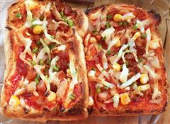 吐司金枪鱼披萨