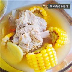 玉米枸杞排骨汤