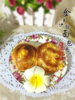 金黄沙拉面包卷