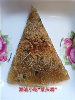 萝卜丝红薯粉煎饼
