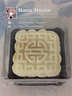 50g 冰皮月饼