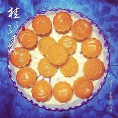 水晶南瓜冰皮月饼
