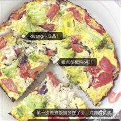 减脂伪披萨