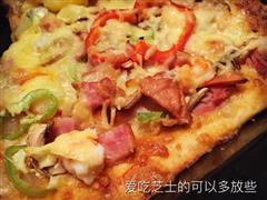 培根虾仁披萨-简易豪华版