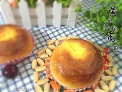 黄金蛋挞面包
