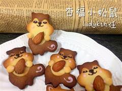 小松鼠曲奇饼干