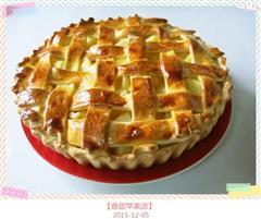 香甜苹果派