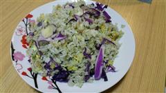 紫甘蓝蛋炒饭