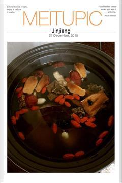 杜仲花生排骨汤