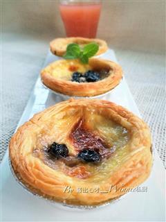 椰奶蓝莓果干蛋挞