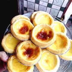 作-葡式蛋挞