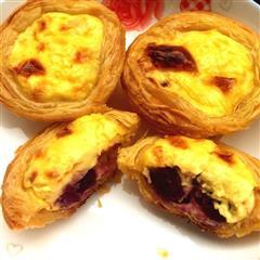 紫薯奶油蛋挞