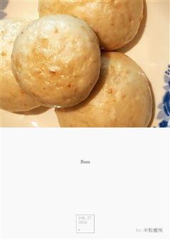超香燕麦馒头
