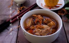 虫草玉米排骨汤-温润的一碗汤