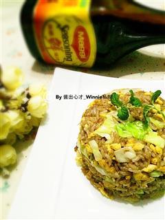 私房包菜酱油炒饭