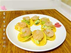 薯片牛油果大虾沙拉