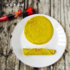 香兰鸡蛋饼