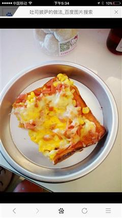 吐司小披萨