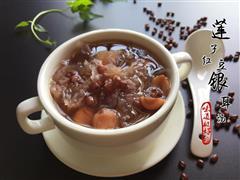 莲子红豆银耳汤