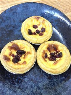蔓越梅萄式蛋挞