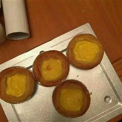 超简单版蛋挞
