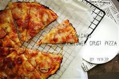无面粉无油-花菜底披萨