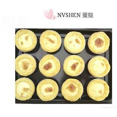 NVSHEN蛋挞