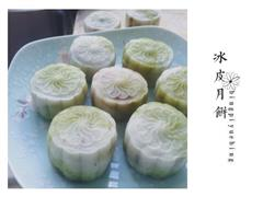 抹茶豆沙冰皮月饼