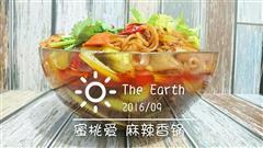 麻辣香锅主题牛蛙锅