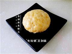 """""""电饭锅"""" 蒸南瓜馒头"""