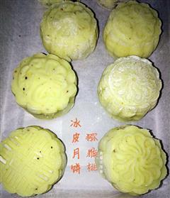 猕猴桃冰皮月饼