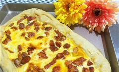马其顿披萨Pastrmajlija