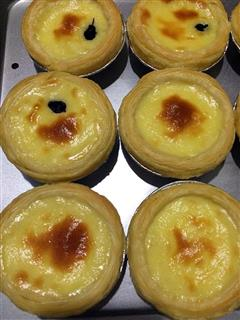 黑加仑葡式蛋挞