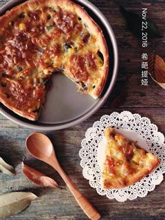 沙茶蔬菜披萨