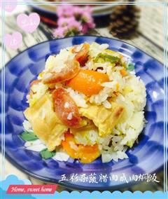 五彩杂蔬腊肉咸肉焖饭