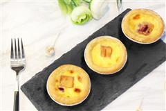 简单易做的水果蛋挞