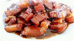 少油红烧肉