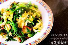 菠菜炖鸡蛋腊肉