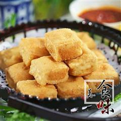 自制放心香酥臭豆腐做的放心吃的舒心