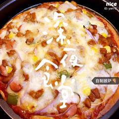 自制奥尔良鸡肉披萨